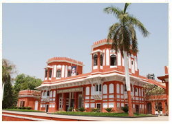 Sardar Patel National Memorial